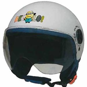 Casque Moto Jet Enfant Bello White Blanc